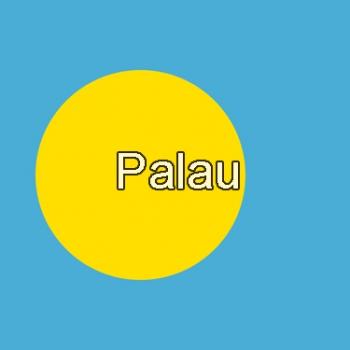 ПАЛАУ