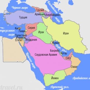 2. Западная АЗИЯ