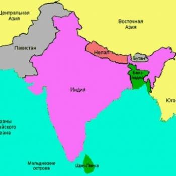 6. Южная Азия