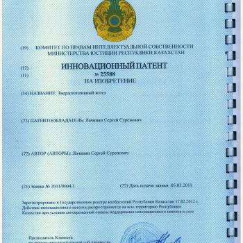 1. Лицензия. Патент.