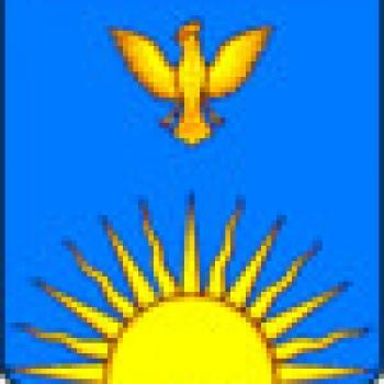 ЗАРИНСК