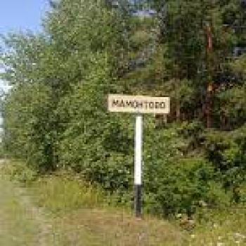 МАМОНТОВО СЕЛО